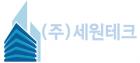 (주)세원테크 로고