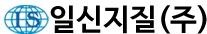 일신지질(주) 로고