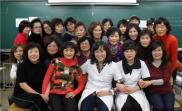 한국평생교육원 로고