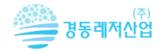 (주)경동레저산업 로고