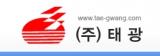 (주)태광 로고