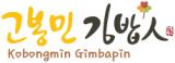 고봉민김밥 삼계점  로고